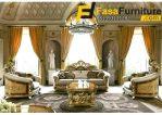 Set Kursi Tamu Sofa Itali Elegan